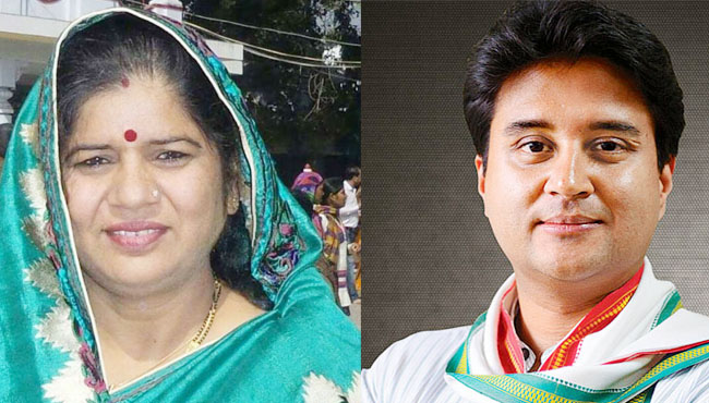 minister-imarti-devi-resignation-from-party-Vice-President-ipost--