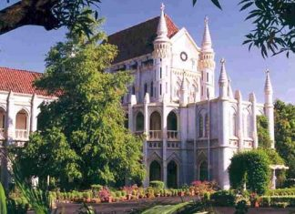 congress-leaders-filed-petition-in-the-high-court-on-loksabha-election-