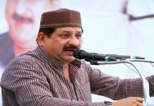 MLA-Arif-masood-wrote-letter-to-cm-kamalnath-in-NSA-act-khandwa