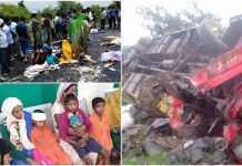 road-accident-in-madhypradesh
