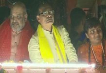 amit-shah-road-show-in-bhopal-