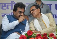 cm-shivraj-and-narendra-singh-tomar-will-take-meeting-in-bhopal