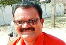 disclosure-of-murder-case-of-congress-leader-vishram-singh-mandloi-murdered-by-son