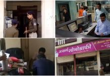 Income-Tax-Department's-big-raid-in-MP