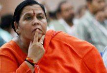 uma-bharti-campaigning-in-lok-sabha-election-in-madhya-pradesh