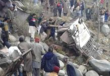 11-died-after-bus-fell-into-a-deep-gorge-in-poonch-jammu-kashmir