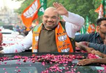 amit-shah-will-do-road-show-in-bhopal-north-constituency-