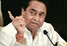Kamal-Nath's-warning-to-adulterers