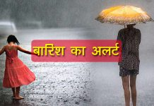 Heavy-rain-alert-in-12-districts-of-madhya-pradesh