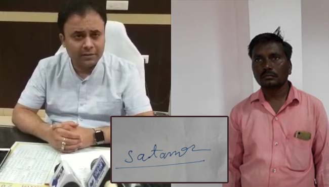 teacher-could-not-write-spelling-of-september-in-front-of-collector-