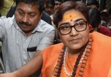 -Malegaon-Blast--Sadhvi-Pragya-can-increase-the-difficulties