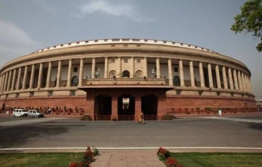 Reservation-to-Classes--Constitution-Amendment-Bill-passed-in-Lok-Sabha