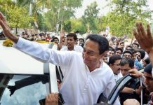 kamalnath-Government-will-also-provide-training-for-unemployed-youth-to-play-band-Baja-in-marriage
