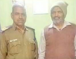 -Arrested-Branch-Manager-of-Rs-6-crore-fake-loan-scam