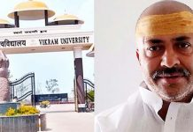 astrology-professor-predicts-bjp-will-won-suspended-by-vikram-university-