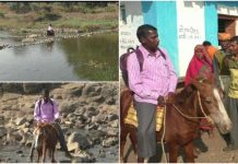 motivational-story-handicap-teacher-ratanlal-nanda-dindori