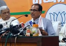 EX-CM-SHIVRAJ-SINGH-ATTACK-ON-KAMALNATH-SARKAR-ON-KARJMAFI