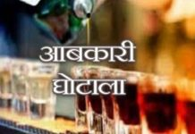 The-CAG-team-arrived-for-investigation-of-Excise-scam-in-indore