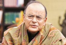 former-finance-minister-arun-jaitley-admitted-in-AIIMS-hospital