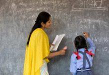 no-duty-in-election-for-teachers-in-madhya-pradesh