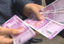 taking-bribe-in-mandla