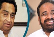 gopal-bhargav-attack-on-kamalnath-government-on-transfers-