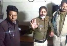 bheema-apradhi-besurag-gwalior