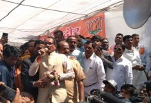 shivraj-attack-on-kamalnath-at-protest-in-indore