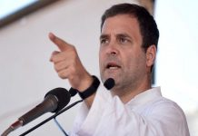 case-filed-against-a-coaching-mentor-for-posting-controversial-post-over-rahul-gandhil