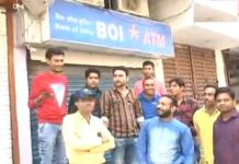 ATM-machine-in-alirajpur-dispense-extra-money-