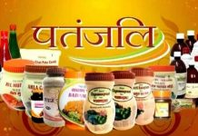 -In-the-name-of-Patanjali-dairy-product