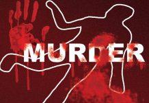 a-Brutal-murder-of-mother-in-front-of-children-in-ujjain-mp