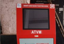 ATVM-machine-will-be-install-in-ashoknagar-station