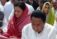 Kamalnath-Filled-nomination-paper-from-chindwara
