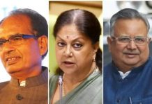 congress-again-attck-on-bjp-