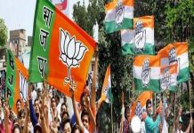 BJP-Congress-eyes-fixed-on-'Special-16'-before-assembly-result