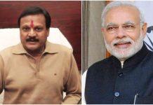 kamalnath-minister-statement-about-pm-modi-and-scindia-in-madhy-pradesh