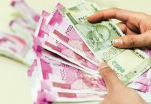 -debt-waiver-up-to-one-lakh-rupees-of-st-class-peoples-
