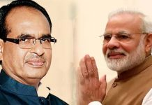 namo-again-hoodie-challenge-central-minister-gehlot-tag-shivraj-singh-chauhan-