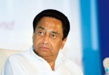 this-minister-objection-on-Kamal-Nath's-decision-
