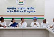 Sonia-Rahul-gandhi-will-not-form-part-of-congress-president's-selection-process