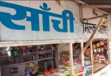 sanchi-parlor-bhopal-madhypradesh