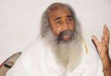acharya-Pramod-Krishnam-attack-on-modi-and-bjp-in-bhopal