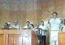 cm-kamlaath-take-oath-of-mla-bhopal-madhy-pradesh