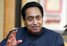 Kamal-Nath-backs-claiming-before-counting---Congress-will-form-government-in-the-state-with-huge-majority
