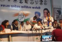 bsp-and-sp-leaders-join-congress-in-presence-of-cm-kamalnath-in-bhopal