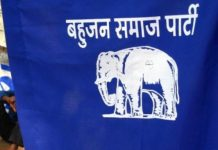 -BSP-split-before-Lok-Sabha-polls-in-mp-angry-leaders-will-join-Congress