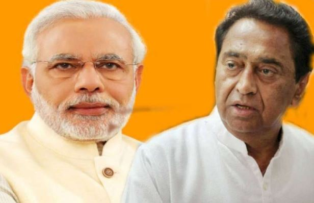On-the-lines-of-Modi-government