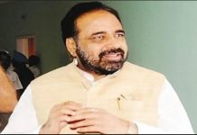 Leader-of-the-Opposition-Gopal-Bhargava-returned-the-security-system
