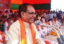 ex-cm-shivraj-singh-attack-on-congress-government-in-satna-